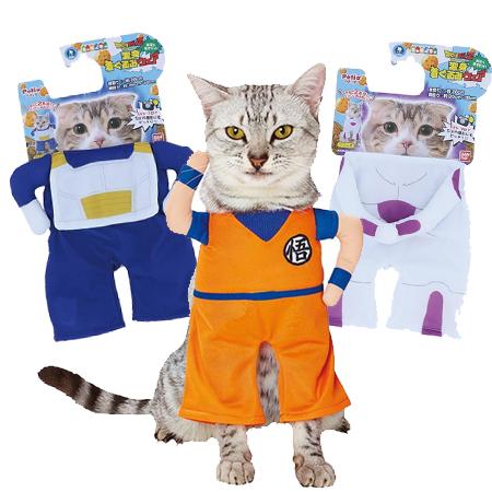 ドラゴンボール 猫用変身着ぐるみウェア