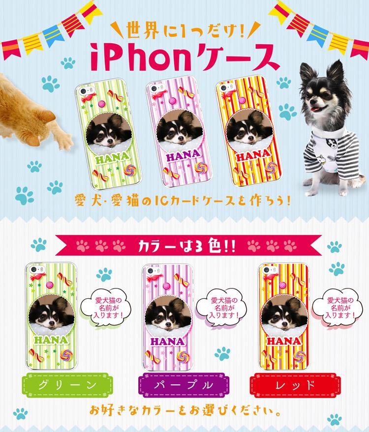デザインB iPhone ハードケース