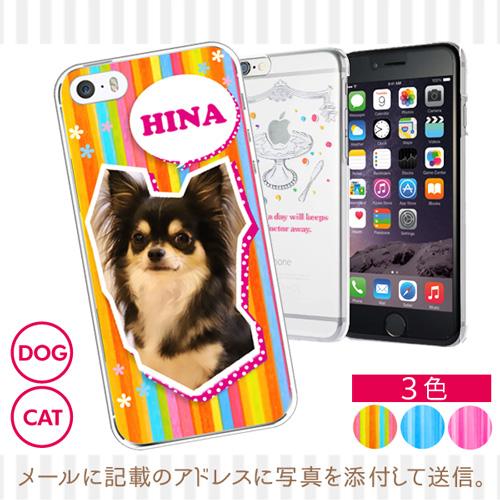 デザインA iPhone ハードケース