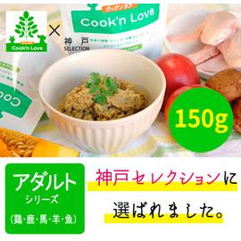 アダルトシリーズ cook'n love