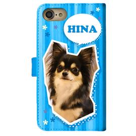 hb_iPhone_tecyou_A_blue_o