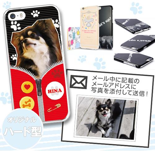 デザインD iPhone ハードケース